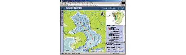 有明・八代海 環境情報システム...