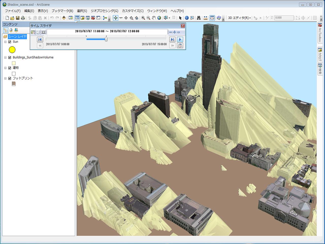 3D データの空間演算処理