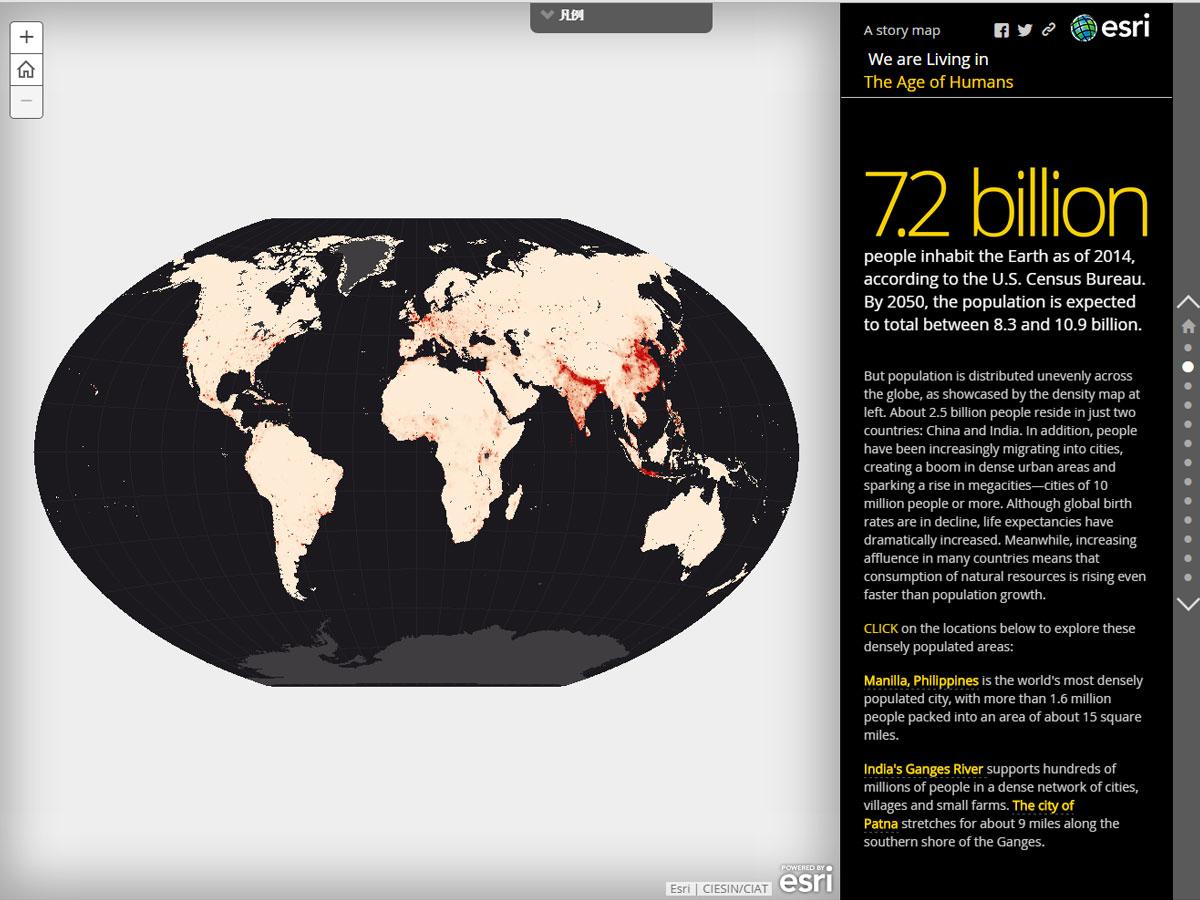 人類が地球・環境・気候・生態系に及ぼした影響とは? | ESRIジャパン