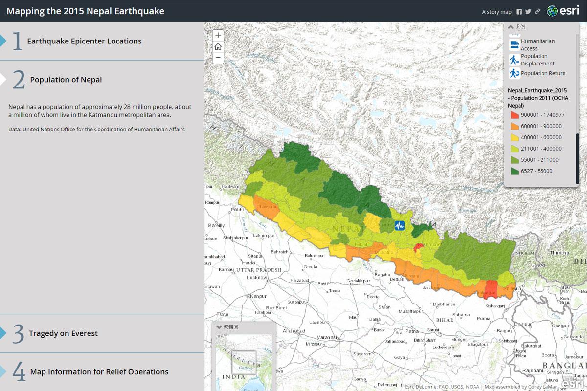 ニュースネパール大地震 地図で見る震源、地形