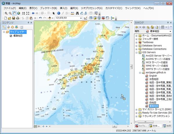 無償で使える Gis データ マップ Esriジャパン