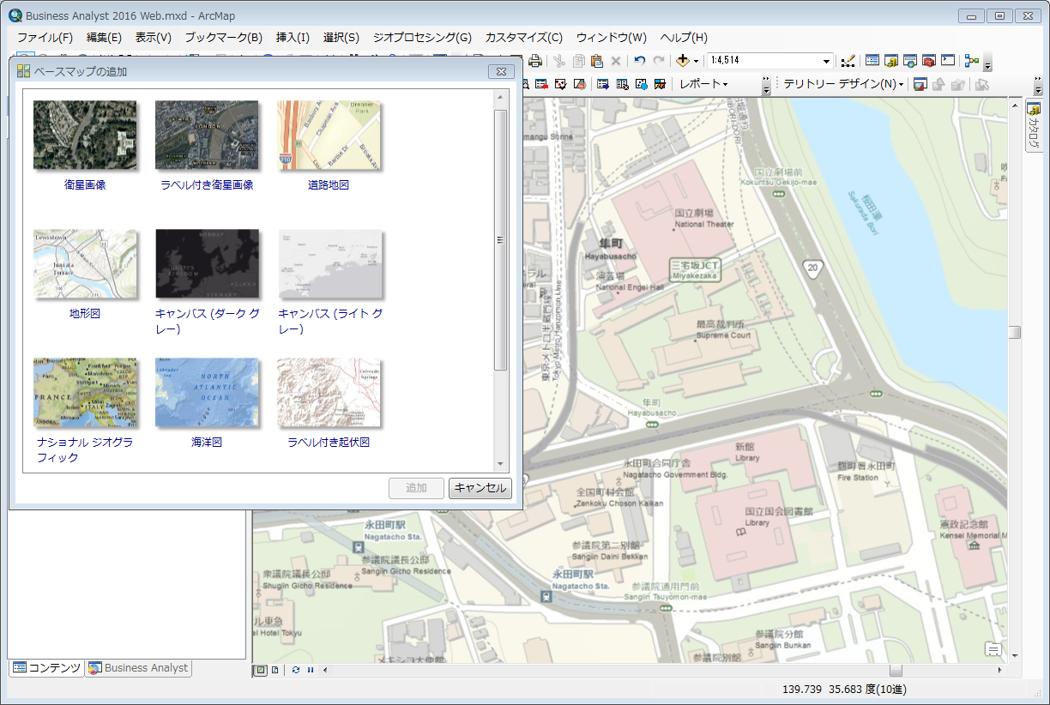 ビジネスマップ用語集背景地図