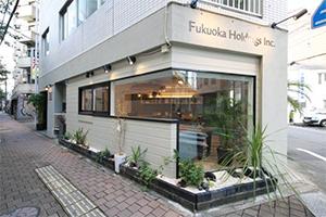 福岡工務店 薬院オフィス