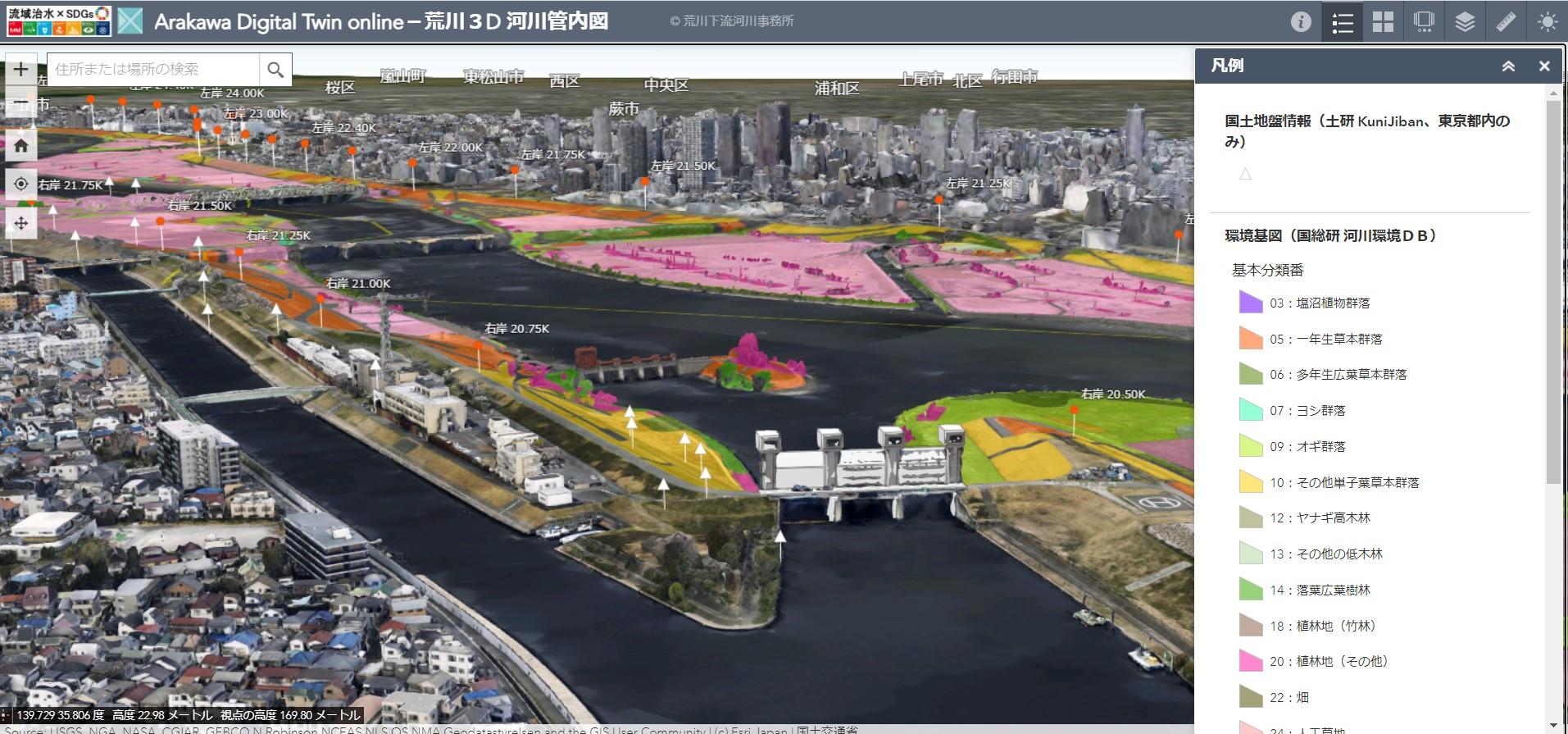 荒川3D河川管内図(下流域)